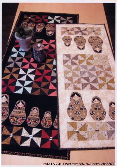 салфетки лоскутное шитье.