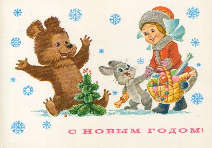 Оригинальные нарисованные открытки