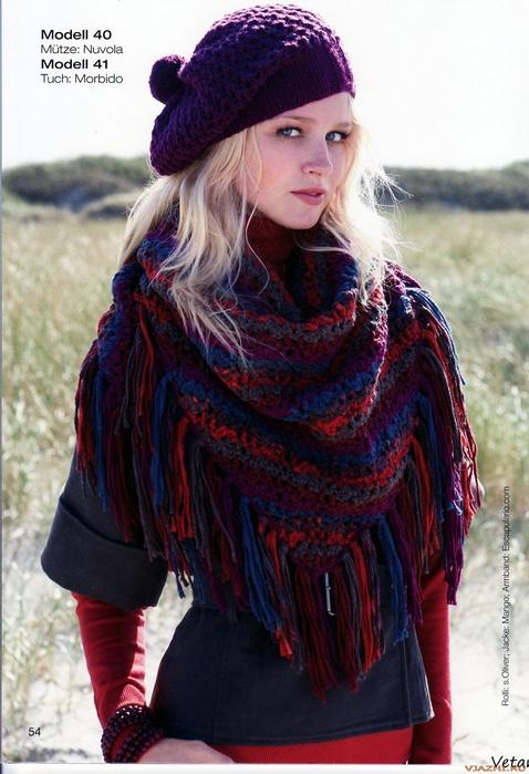 Вязание спицами/Головные уборы, шали, перчатки, носки. шапка.