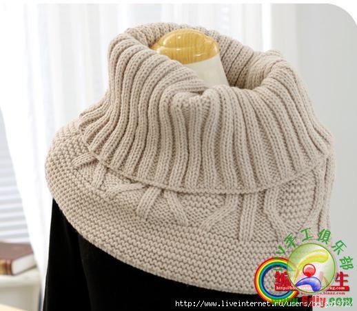шапка хомут схема вязания спицами - Только схемы.