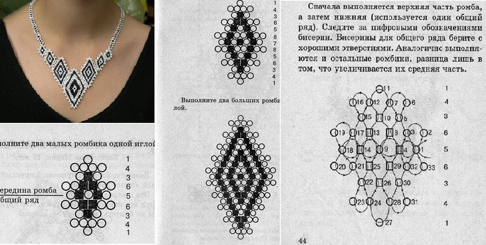 Схемы для бисероплетения колье и браслеты