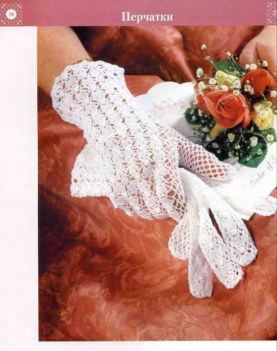 Вязание крючком ажурные перчатки.