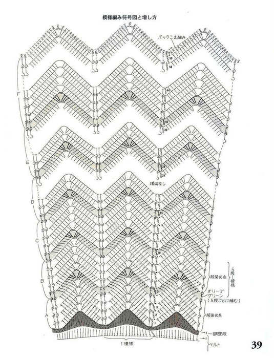 юбка крючком с цветочком схема (535x699, 76Kb) .