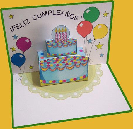 Объёмная открытка на день рождения мальчику