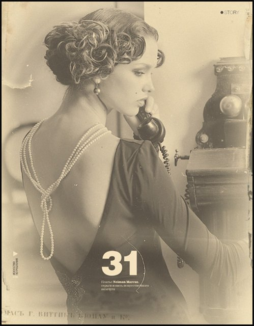 ...1975) Год выпуска: 1975 Жанр: Ретро Формат: MP3 Качество: 192 kbps...