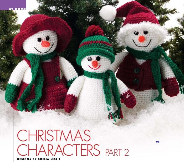 снеговики.  До Нового года еще есть время, чтобы связать такое, ну просто очаровательное, семейство снеговиков.
