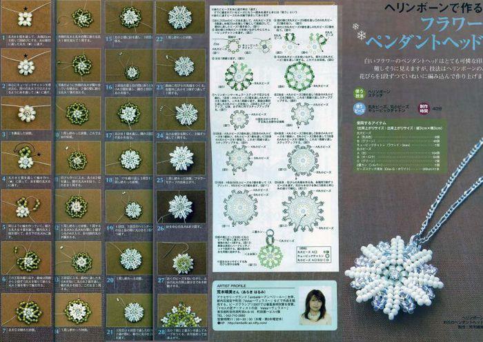 схема плетения цветка из бисера.