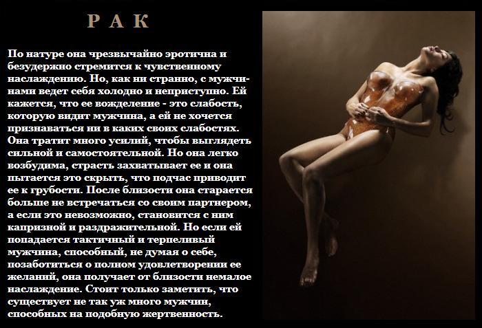 muzhiku-zasovivayut-v-huy-kakie-to-predmeti