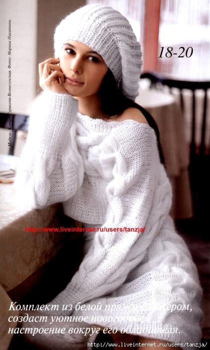 Вязанная кофточка для девочки. вязание кофта с широкими рукавами.