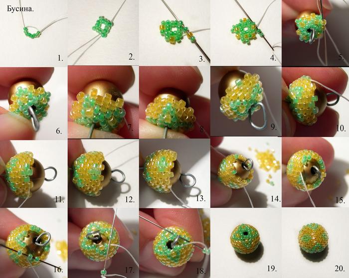 Плетеная бусина из бисера.