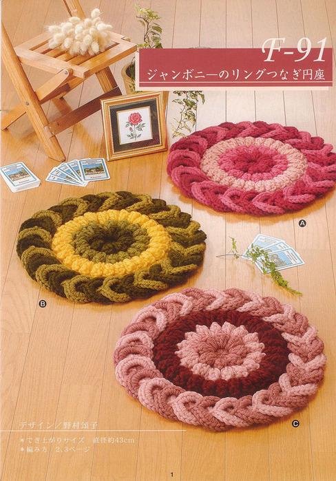 Вязанная одежда для кукол схемы вязания.