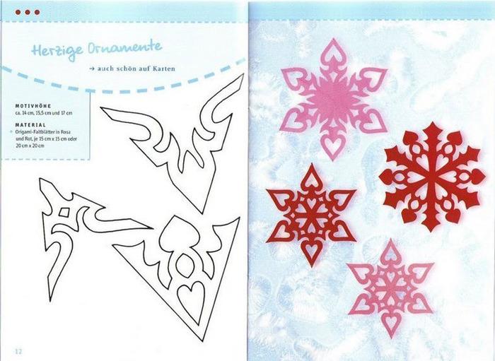Как сделать снежинку своими руками схемы шаблоны