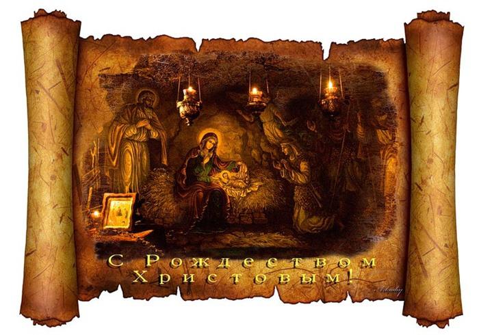 Армянские рождественские открытки
