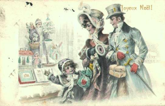 Старые открытки и их история