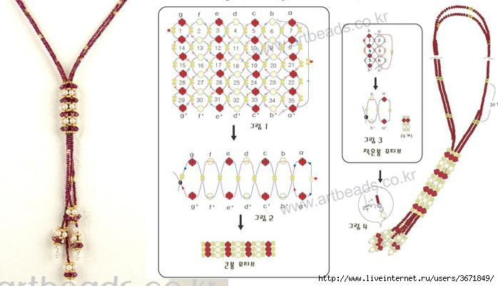 b Схема плетения галстука из бисера.