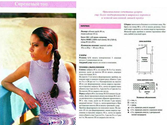 Классик дизайн наборы для вышивания