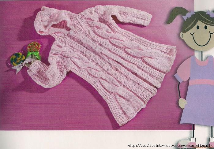Дизайн: Beatriz Hurtado Ruiz. для вязания пальто для девочки.  Альтернативная пряжа.