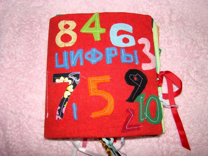 Книжки с цифрами своими руками