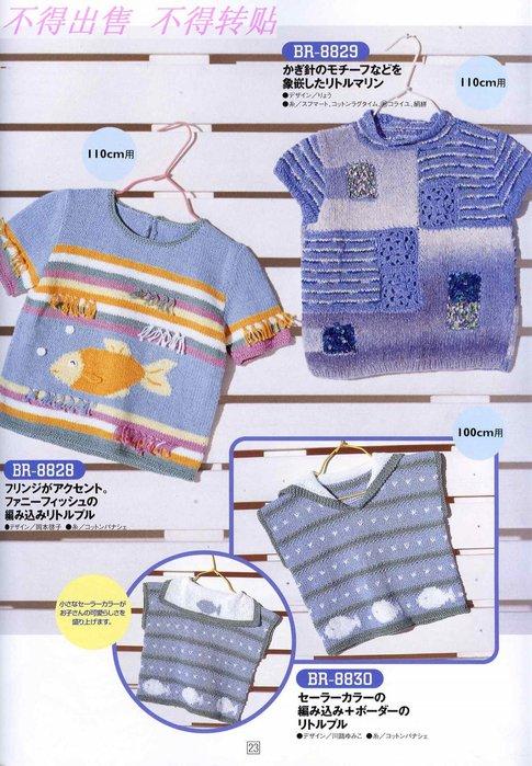 Схема вязания фото описания детской кофточки.