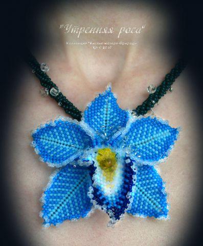 Это еще одна схема плетения орхидеи.  Но в отличии от той схемы, по которой плела я - эта дает неограниченный простор...