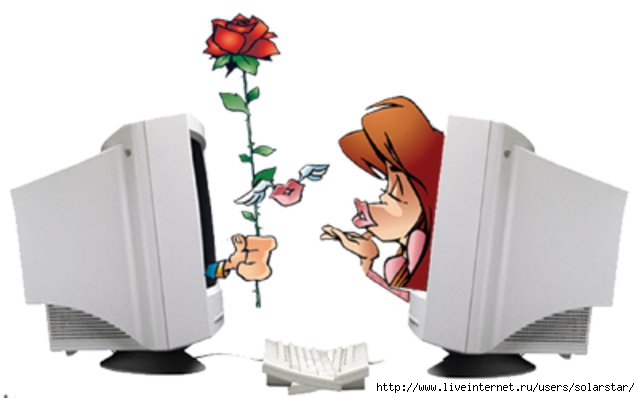 виртуальное знакомство по аське