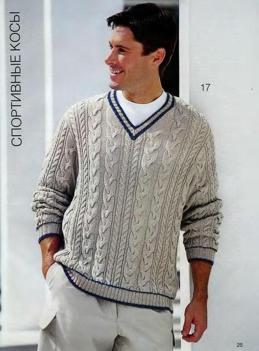 как связать мужской свитер спицами. вязание на спицах свитер с оленем.