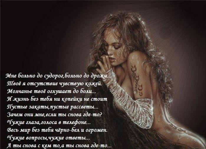 http://img0.liveinternet.ru/images/attach/c/2/69/457/69457017_httpnadpis.jpg