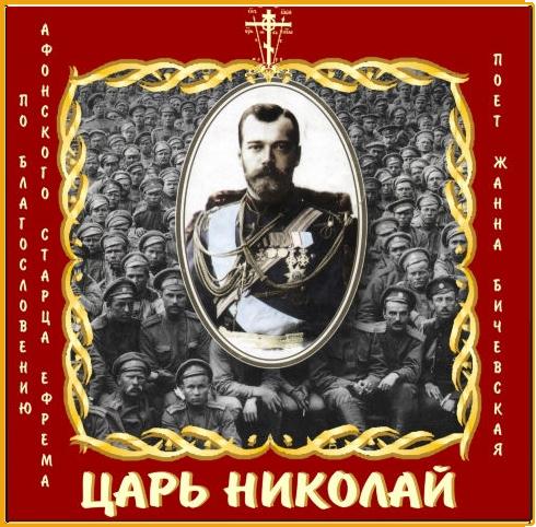 слушать славянский фолк рок