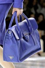 маленькие сумочки на длинном ремешке