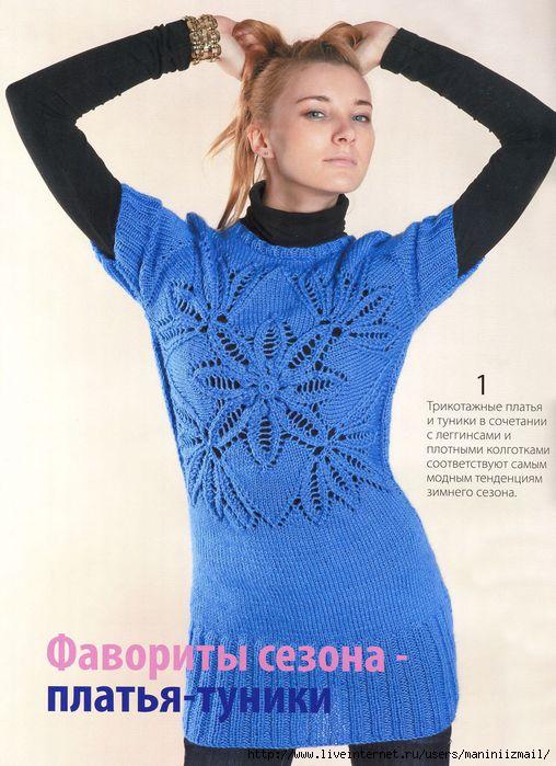 Метки: платья спицами вязаные
