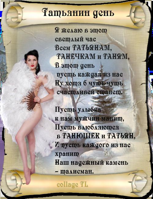 Сценарий петросяна