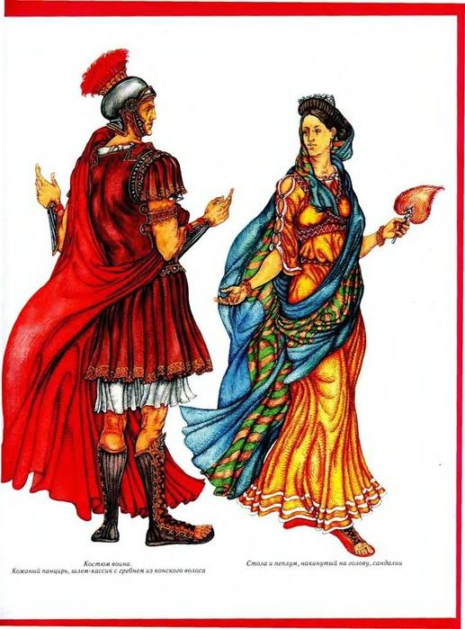 Читать сказку александра пушкина о царе салтане