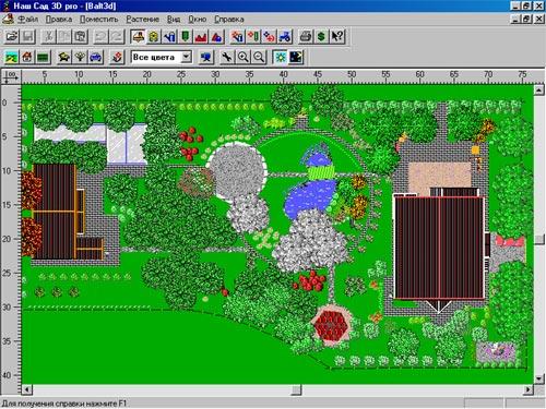 Скачать программу для моделирования ландшафтного дизайна