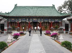 Пекин Beijing Особняк Принца Гуна