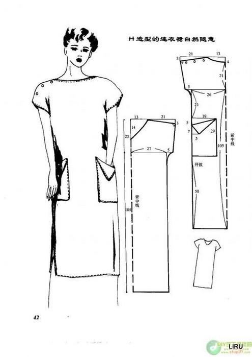 Сшить домашнее платье своими руками без выкройки быстро