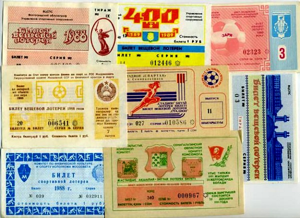 лотерейные билеты казино х