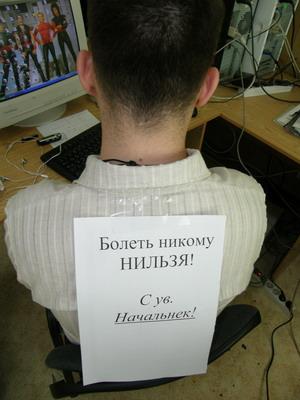 http://img0.liveinternet.ru/images/attach/c/2/69/957/69957408_RABOTA_2.jpg