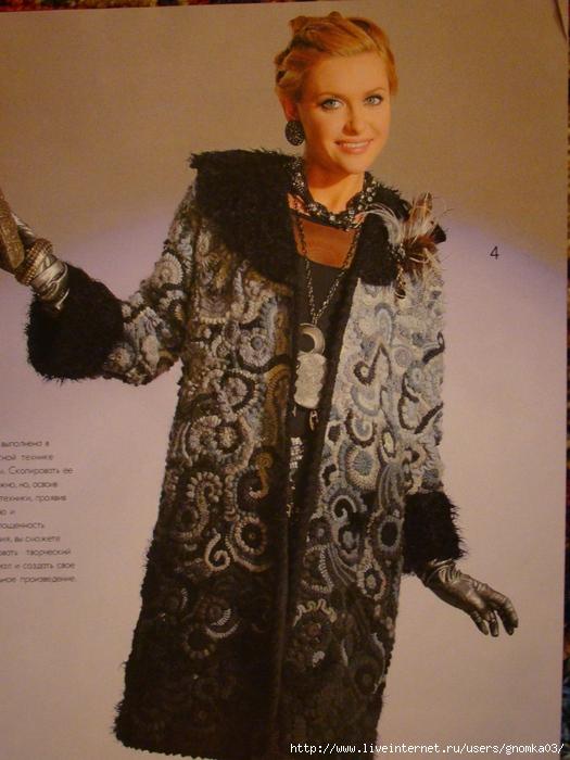 Вязание пальто ирландским кружевом 68