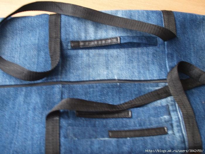 сумка замшевая с плетеными ручками