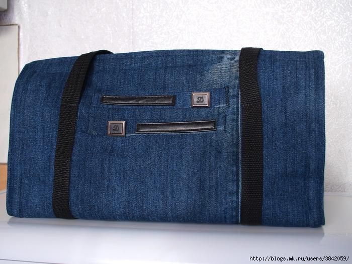 Спортивные джинсовые сумки