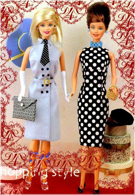 Платье для Барби и кукол ростом 30 см.