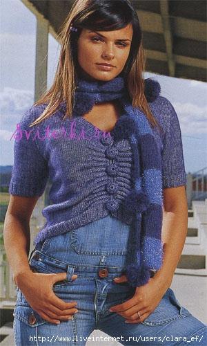 Вязаное спицами болеро с коротким рукавом и романтичными складочками на груди из мохеровой пряжи можно надеть вместе...