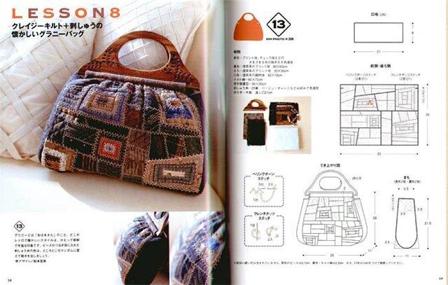 Лоскутное шитье сумки своими руками схемы 65