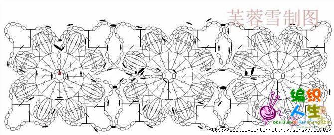 Безотрывное вязание крючком цветков 713