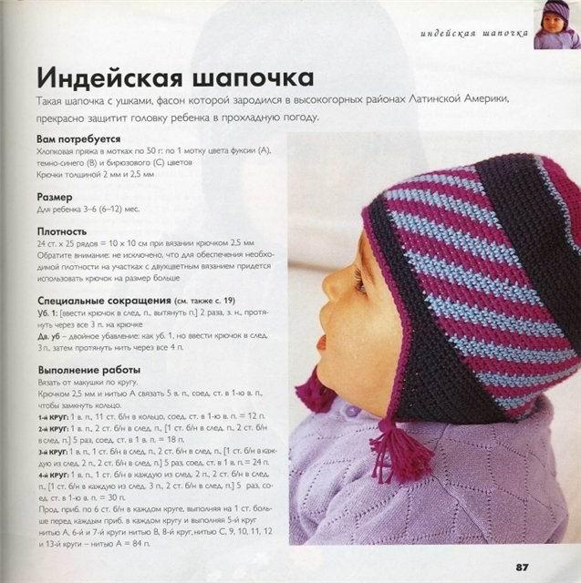 комплекты коррекционно- развивающих материалов для работы с детьми дошкольного и школьного возраста скачать бесплатно