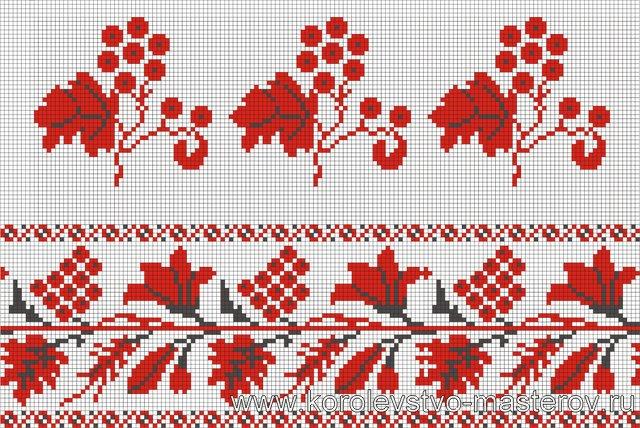 Украинская вышивка - Схемы