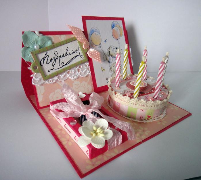 Начало. объёмные открытки на день рождения своими руками Окончание