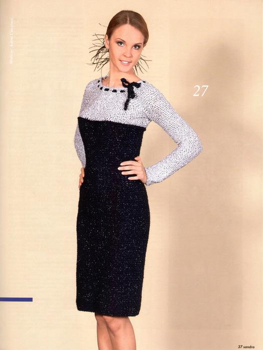 зимнее платье вязаное платье