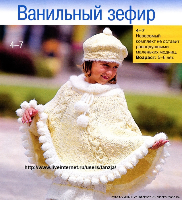 """,""www.domashnie-posidelki.ru"