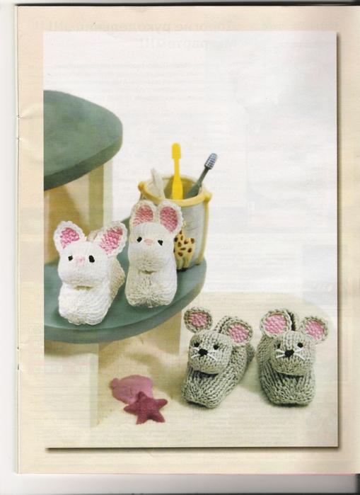 """Тапочки  """"Зверюшки """" для малышей."""